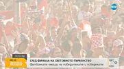 ВЪПРЕКИ ЗАГУБАТА: Балканска фиеста в цяла Хърватия