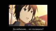 Sekirei ~pure Engagement~ Епизод 8 bg sub