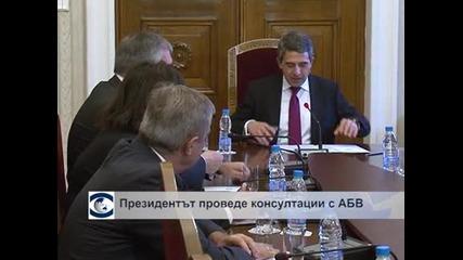 АБВ ще подкрепят ГЕРБ по определени политики