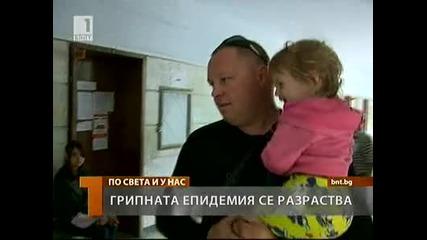 Обявиха епидемия и в Шумен. Днес ще решат за Варна