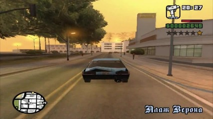 Gta San Andreas: Епизод 8 - Оу Джи Лок