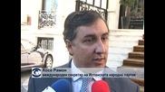 Хосе Рамон: ЕНП е единствената партия, която е заложила в стратегията си извеждане на България от кризата