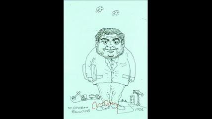 nai - veliki karikaturist