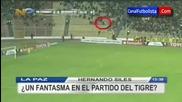 Заснеха призрак на мач в Южна Америка