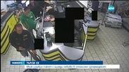 Мъж изгуби пакет с хиляди левове в супермаркет