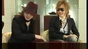 Ruki и малкият му проблем с говора