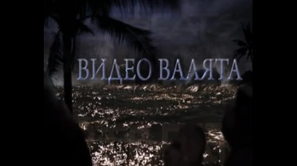 Foto Video Valqta