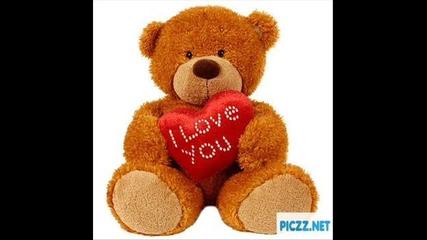 Обичам те