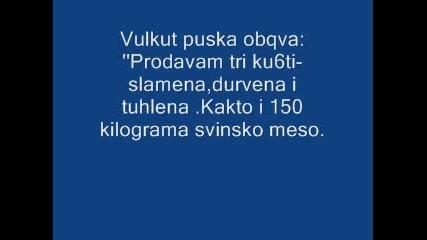 Kompilaciq Qki Vicove
