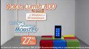 Nokia Lumia 800: Джоко Росич - handy реклама