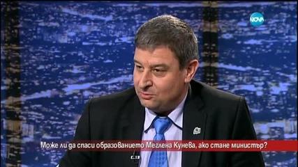Ще успее ли Кунева да промени родното образование?