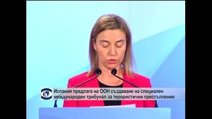 ЕС поиска сътрудничество от средиземноморските страни в борбата с тероризма