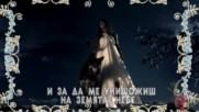 Nikos Ikonomopoulos - Gia Kapio Logo / превод /
