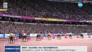 Ивет Лалова се готви за полуфинала на 200 метра