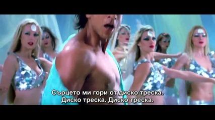 Бг Превод - Om Shanti Om - Dard-e-disco