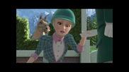 Барби и сестрите й в история с понита - Barbie and her sisters in a pony tale Бг аудио 1 част