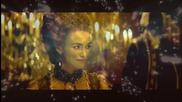 Винаги съм те обичала .. { • Georgiana + Charles • } .. { • The Duchess • } ..
