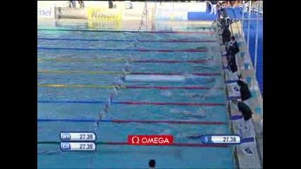 29.07 Фредерика Пелегрини с втори златен медал от световното по плуване в Рим
