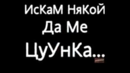v3n1 k@pr1zko5y гръцки Два и половина - Стаматис Гонидис и Мастер Темпо