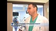 Рядка операция извършиха хирурзи в Пловдив