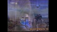 Превод * Antipas - Xazevo Official Video Clip 1992