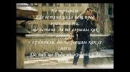 Mixalis Xatzigiannis -De feugo (Не тръгвам) + превод