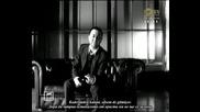 Serdar Ortac - Mesafe - Дистанция (prevod)
