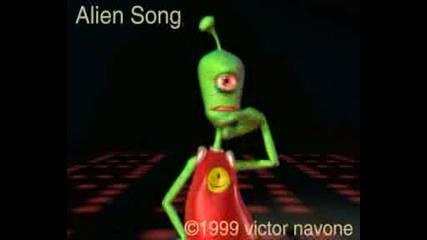 Песен На Изънземното - I Will Survive
