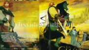 Ел Сид: Легендата (синхронен екип, дублаж на Айпи Видео, озвучен Протон Студио, 2004 г.) (запис)