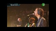 Mr.big - To be with you Live