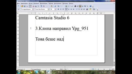 Откъде да си изтеглите програма за правене на клипове