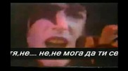 Kiss - I Was Made For Loving You + Превод