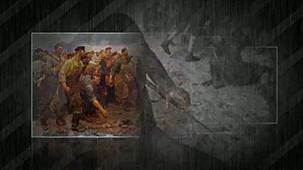 Николай Прилепский Свободу завовывают кровью Текст Валерий Хатюшин