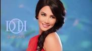 Арабска Diana Haddad - Ya Ba'ad Omry