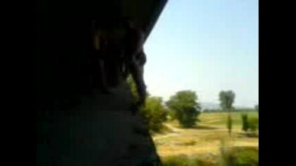 Скок От Мост - Язовецо 7