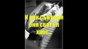 Христо Фотев - Бях на самия връх