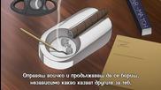 [otakubg] Skip Beat! - 21 [bg subs]
