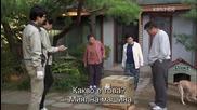 Бг субс! Ojakgyo Brothers / Братята от Оджакьо (2011-2012) Епизод 19 Част 2/2