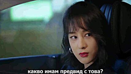 Love is sweet (2020) / Любовта е сладка Е36 - последен