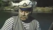 Откъс от Бягство в Ропотамо, 1973 г.