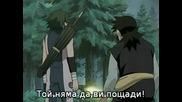 Naruto - Епизод 105 - Bg Sub