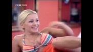 Vip Brother 2 - Танците На Десислава