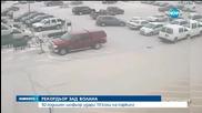 92-годишен шофьор удари 10 коли на паркинг