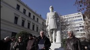 Greece: Thousands of pensioners rally against planned pension cuts