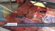 Агнешкото месо поскъпна с 15% за Великден