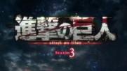 [ Bg Sub ] Attack on Titan / Shingeki no Kyojin | Season 3 Episode 1 ( S3 01 )