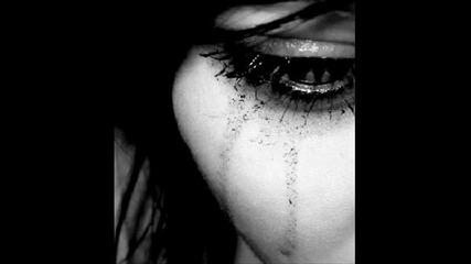 Kой разплака доброто момиче