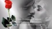 Преведена Spuros Spurakos - Vale Mou Na Pio - Налей Ми Да Пия