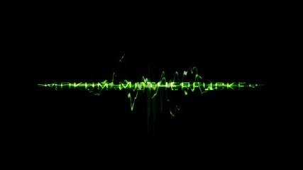 Sonny Moore - Father Said (dubstep) Full Version + lyrics