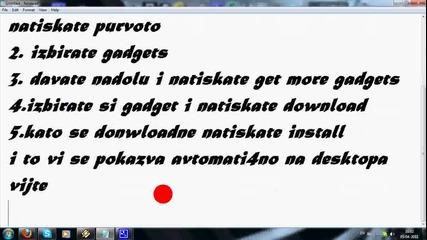 Как се слагат Gadgets на Windows 7